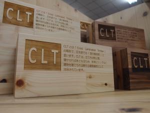 CLT紹介カットサンプル写真