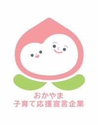 協議 会 岡山 県 福祉 社会